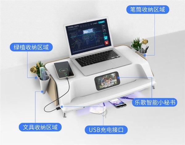 Xiaomi walczy z wirusami - podstawka biurowa z lampami sterylizującymi
