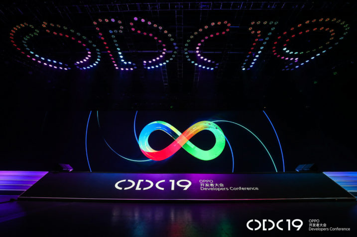 Oppo Developers Conference