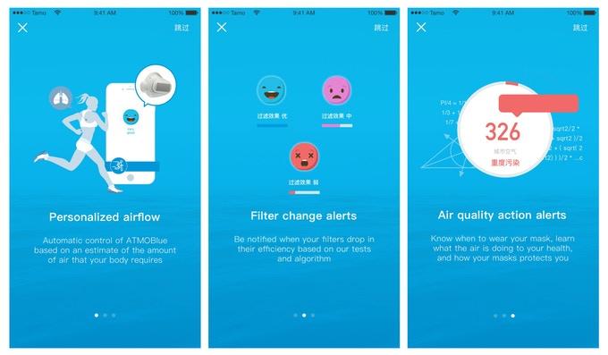 Aplikacja Blu Sky Labs producent maski ATMOBLUE z inteligentnym systemem zarządzania i filtracją na poziomie 99%