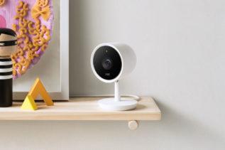 To ma sens - kamery Nest tymczasowo z niższą jakością obrazu 12