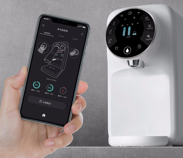 Yimu Smart Instant Hot Water Dispense