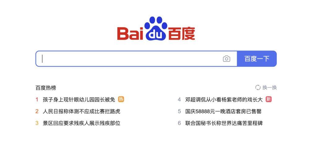 Baidu zwiększa nakłady na smart home. Cel: dogonić Alexę
