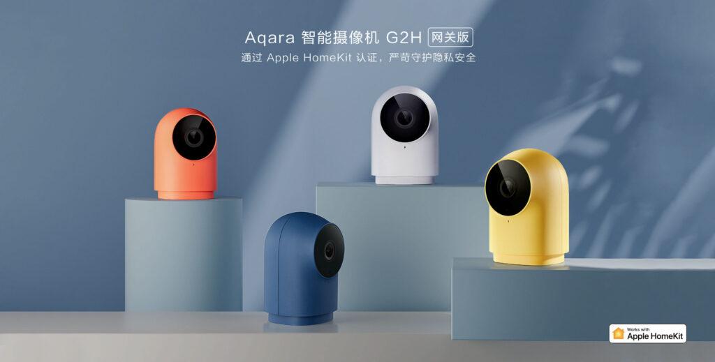 Kamery HomeKit i HomeKit Secure Video - co warto wiedzieć?