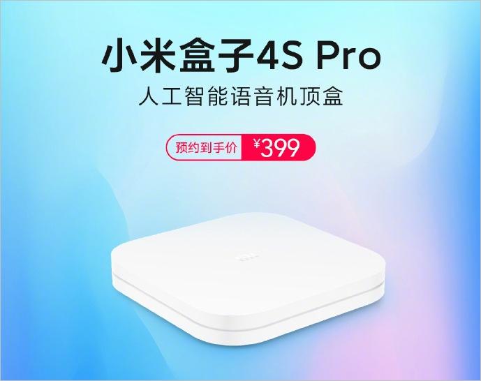 Xiaomi Mi Box 4S Pro - przystawka dla najbardziej wymagających