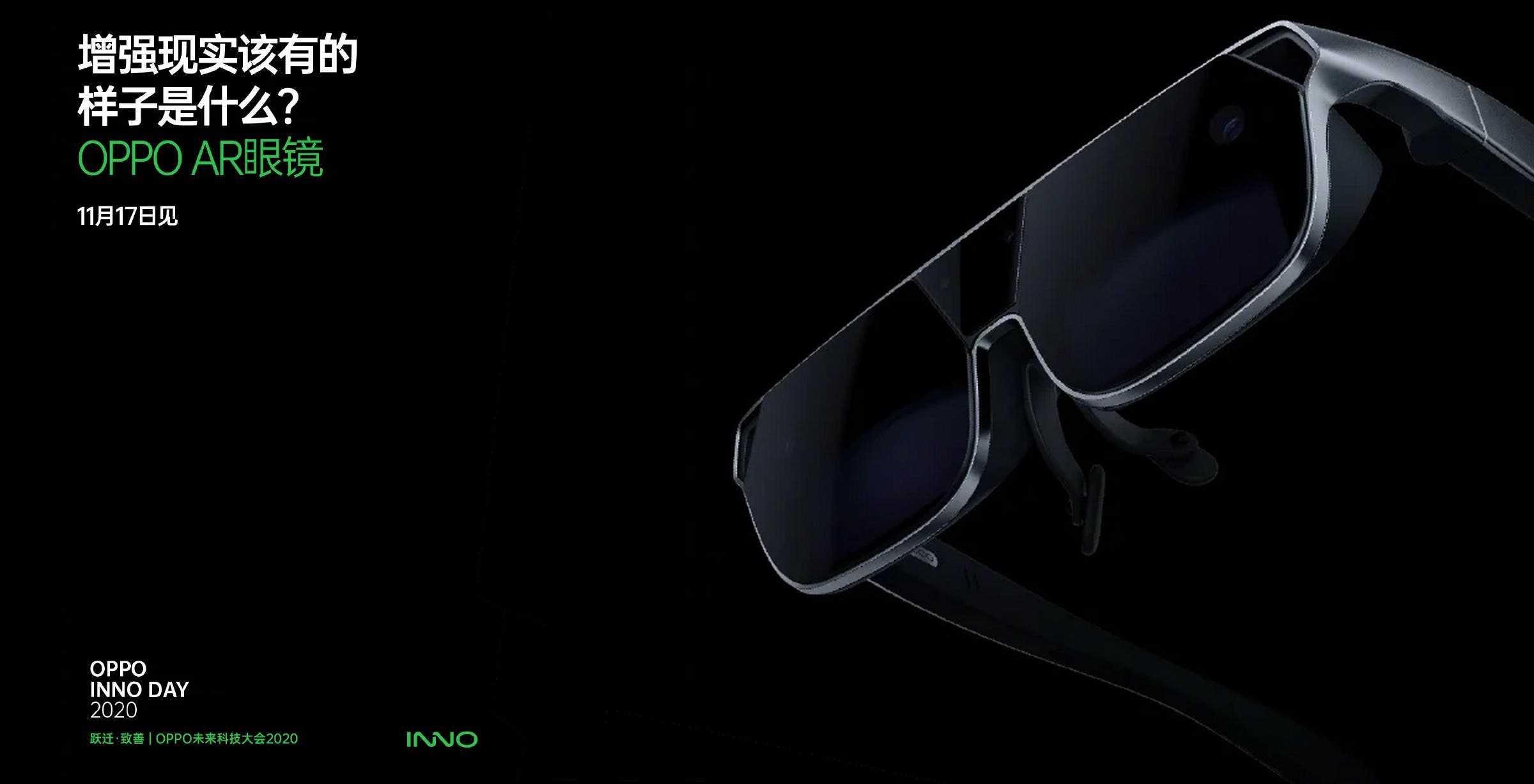 OPPO AR Glasses 2