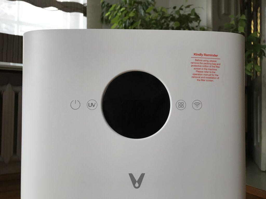 Widok wyświetlacza i panelu sterowania