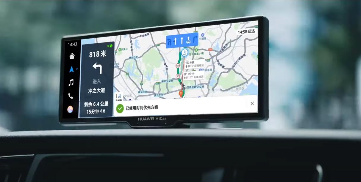 Huawei Car Smart Screen pierwszym inteligentnym ekranem do samochodu