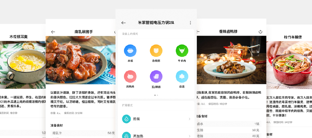 Aplikacja jest inteligentnym dodatkiem do szybkowaru Mijia 2,5 L