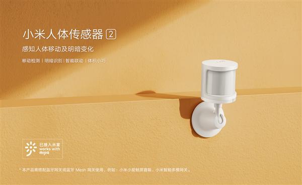Xiaomi Mi Human Sensor 2 - nowy czujnik ruchu ze ściennym montażem