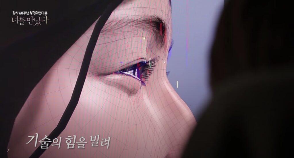 Zmarła Koreanka ożyła w VR, by jeszcze raz porozmawiać z mężem