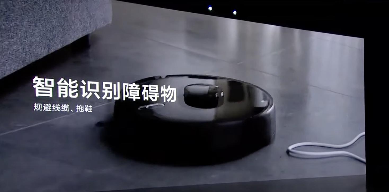 Xiaomi Mi Robot Vacuum Pro