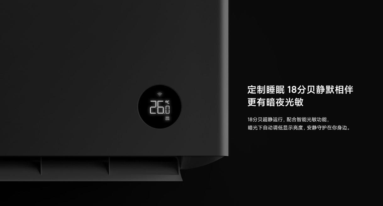 Klimatyzator sterowany danymi z opaski w trosce o zdrowy sen: Xiaomi Mijia Air Conditioner Sleep Version