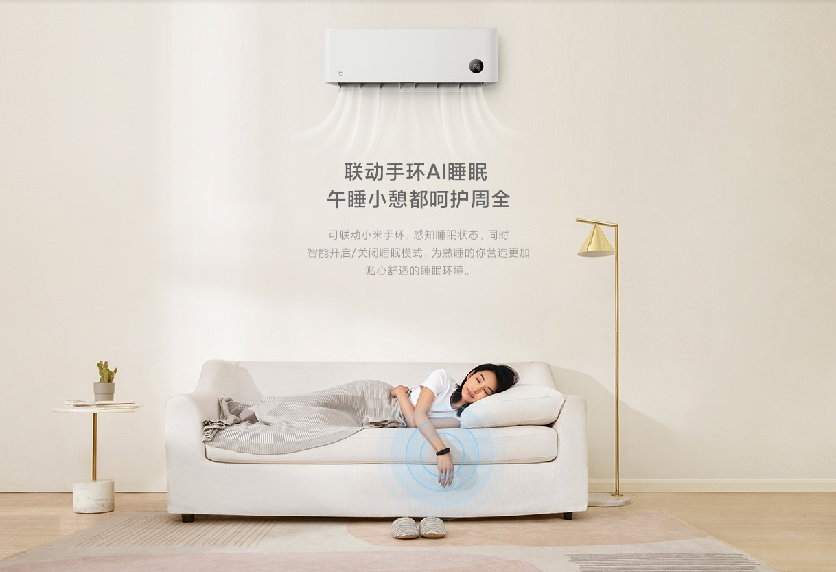 Xiaomi Mijia Air Conditioner Sleep Version