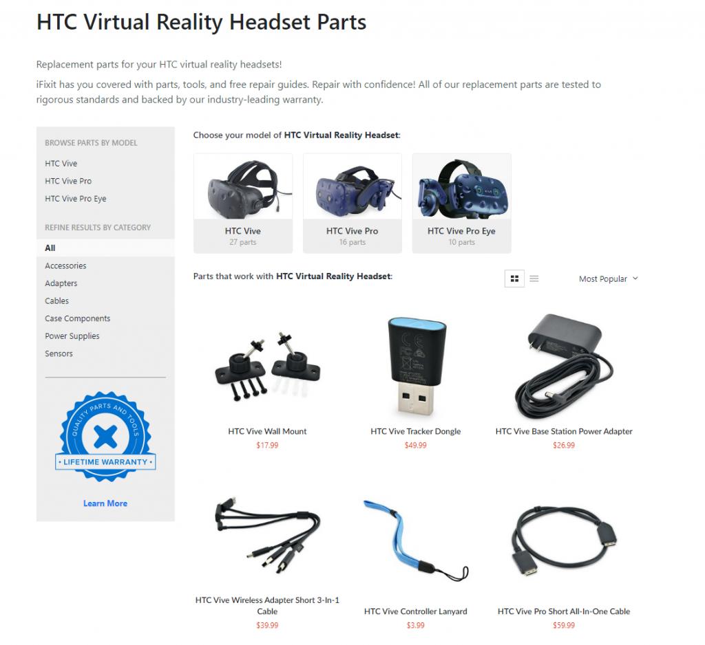 HTC Vive ifixit