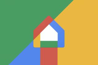 Obrazek przedstawia logo Google Home.