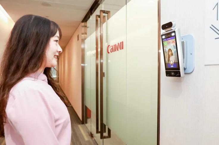 Canon Information Technology AI