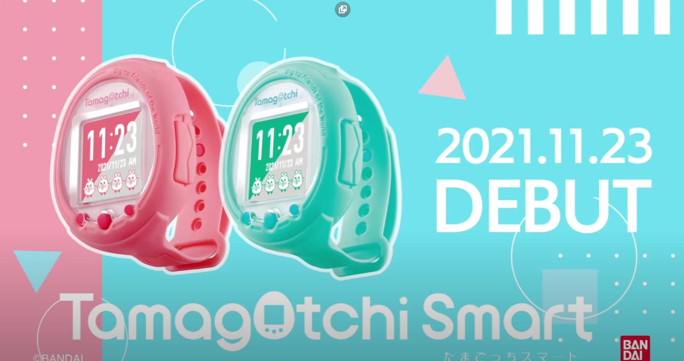 Zegarek Tamagotchi na 25-lecie zabawki - ze smartfonem się nie łączy, ale ze wspomnieniami, jeszcze jak!
